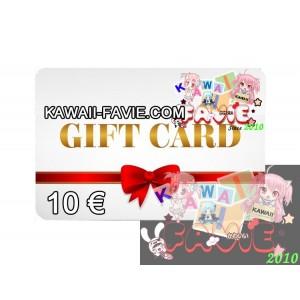 Gift Card - KAWAII FAVIE